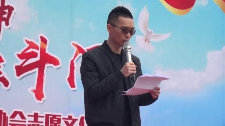 20190303斗门社工协会志愿文化节