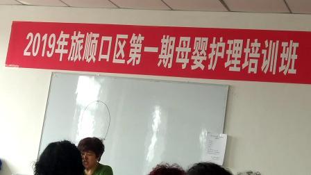 旅顺口区第一期母婴护理培训