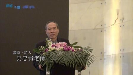 1608上海讲座花絮