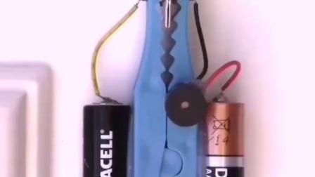 简单材料做门窗报警器