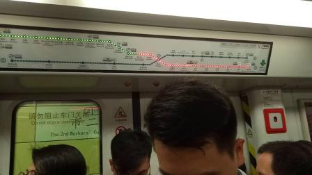 广州地铁2号线 A4 02A051-052 市二宫-海珠广场