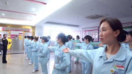 萍乡市妇幼保健院·产科礼仪培训