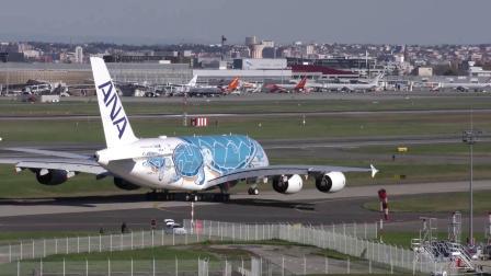 地面,全日空(ANA)首架A380交付离开图卢兹(TLS)全程