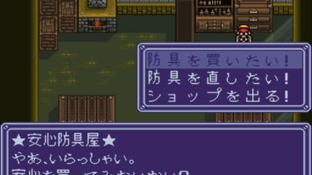 SFC SNES《霸王大系龙骑士》游戏演示(12167)