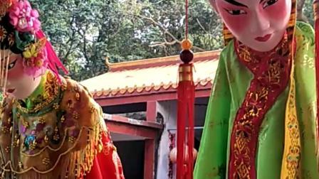 广西北流市非物质文化遗产木偶戏