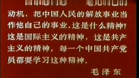 经典老电影,白求恩大夫,伟大精神值得我们学习!