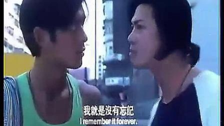我在古天乐电影【龙虎砵兰街】国语版_标清截了一段小视频