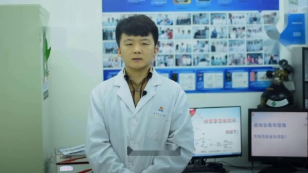 东林教授:为什么我的研究少不了非损伤 第8期中关村NMT联盟活体研究大家谈