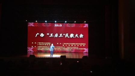 黄华演唱《忆当年》,广西三月民歌大会