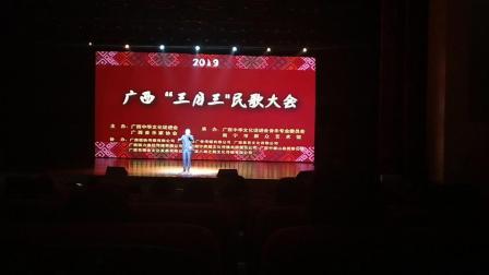 赵泽昊演唱《疼爱妈妈》,广西三月三民歌大会