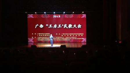石特演唱《我的好妈妈》,三月三民歌大会