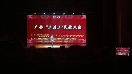 罗辉演唱《故土情》,三月三民歌大会