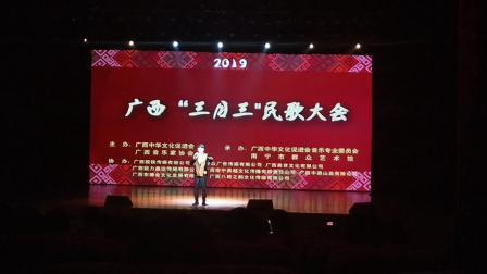 韦誉演唱《西部情歌》,三月三民歌大会