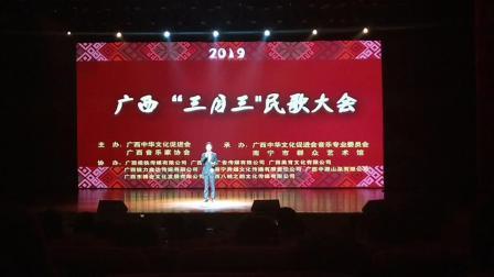 袁露演唱《父亲》,广西三月三民歌大会