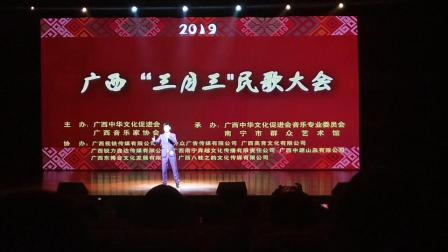 张云龙演唱《草原牧歌》,广西三月三民歌大会