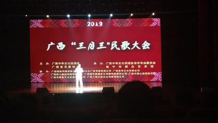 黄旅辽演唱《西部情歌》,广西三月三民歌大会