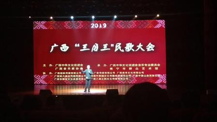 甘天鹏演唱《格桑梅朵》,广西三月三民歌大会