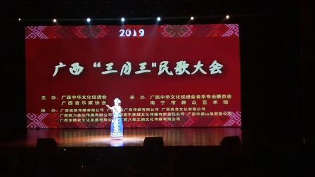 农棹菲《清江画廊土家妹》,广西三月三民歌大会