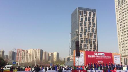2019郑开国际马拉松比赛开赛现场