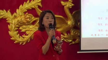 碧尚美揭阳事业部开业庆典.二0一九年三月二十八日