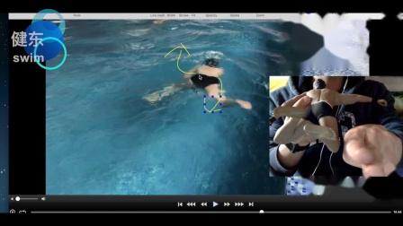 游泳与体态系列2-蛙泳剪刀腿分析与改善 济南健东游泳工作室