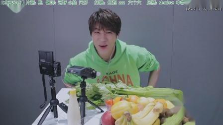 【新文化技术研究所】NCT JENO  给大家听切水果蔬菜的声音(+DREAM特别出演)ASMR (中字)