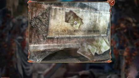 黑暗空间3:灰烬之城:第五章.墓地