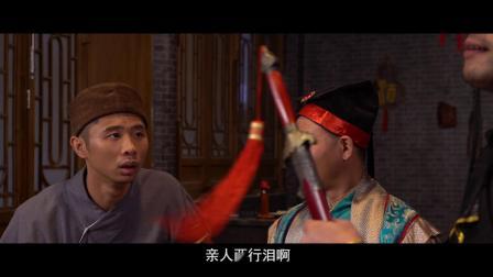 小微企业篇之《一碗牛肉面》(1080p)