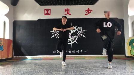 康子曳步舞鬼步舞  🔥基础侧滑前,后,侧的练习🔥(山西太原徐沟曳步舞培训中心)