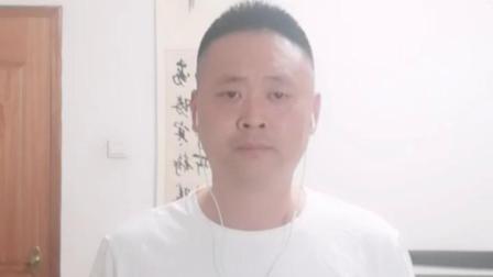 (老戏迷6688学唱)《上天台》姚皇兄休得要告职归林 2019.04.01录制