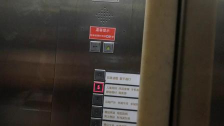 老蒂森消防电梯@贵和购物商场