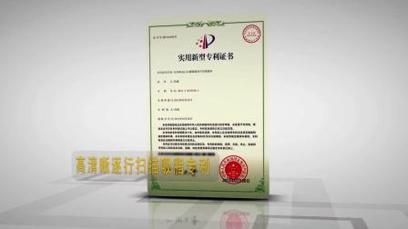 北京吸脂医院哪家最好 东方轮廓美-双层双V-专利技术标准
