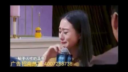 2019年浙江卫视《智造未来》广告部电话#节目冠名赞助植入#节目广告报价表