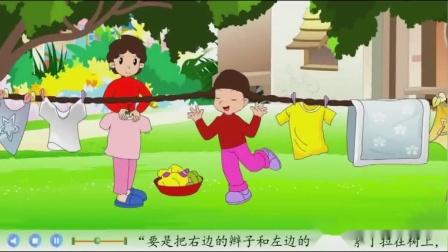 部编版小学语文三年级下《小真的长头发》朗读作者【日本】高楼方子