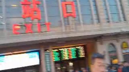 长春至北京