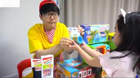 制作彩色杯壁和冰淇淋玩具