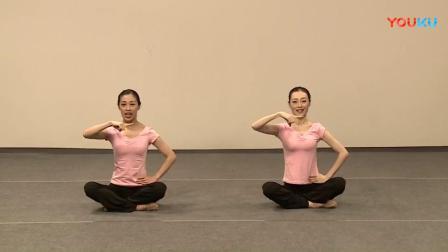 中国舞蹈考级(新版)第二级-牙刷火车-_高清