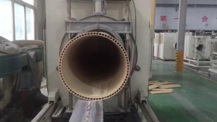 PVC轴向双层中空壁管材