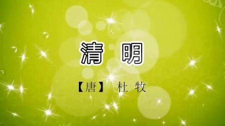 七彩-语S版-三下-21-古诗二首