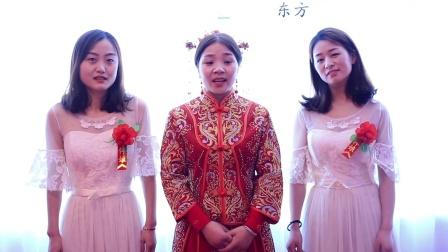 李阳 吴佳谚(东方新娘 婚礼定制)