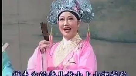 经典扬剧  梁祝 之 《十八相送》李开敏 凌贵泉-_标清