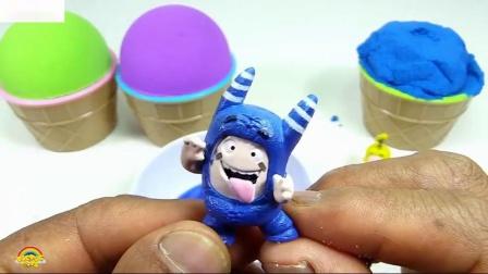 运动型沙冰淇淋杯黏液惊喜蛋玩具怪人巡逻学习儿童颜色