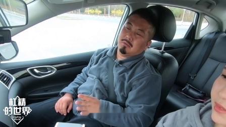 """《杠精的世界》""""苏大强""""花式作妖要买车,日产轩逸能否让他满意?"""