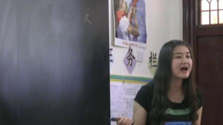 《語文園地》部編版小學語文三下教學視頻-云南麗江市_永勝縣-楊向麗