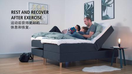 力纳克家庭系列——选择智能电动床的六个理由