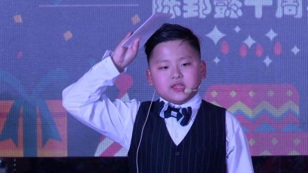陈郅懿   自己主持十周岁生日宴会