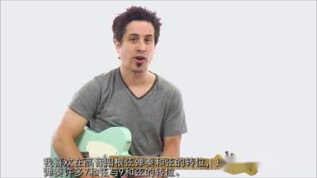 布鲁斯旋律 23分享大师吉他教学