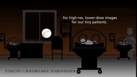 Video_Xfactor_Animation_480p_v03_cn(1)
