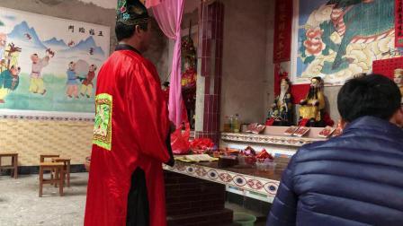二零一九年正月十九日新宁社年例《告民照》