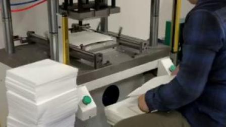 方形pet全透明生日蛋糕盒底托座自动加工设备成型机器